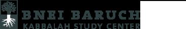 Chicago Kabbalah Study Center